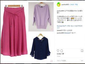 エアークローゼットの服